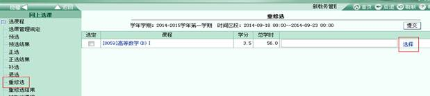 说明: C:\Users\Administrator\AppData\Roaming\Tencent\Users\136054930\QQ\WinTemp\RichOle\L`QY09PU7DDMQ(33`OHD409.jpg